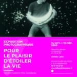 Flyer : pour le plaisir d'étoiler la vie au Site Saint-Sauveur - Terres de Montaigu
